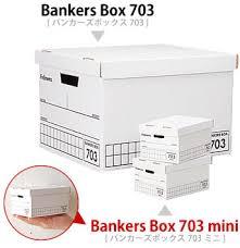 Mini Business Card File Cabinet Zakkashop Rakuten Global Market Bankers Box Mini 3 Piece Set