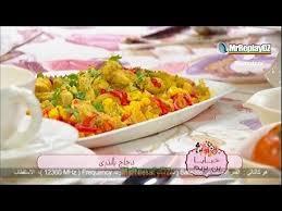 cuisine tv replay خبايا بن بريم طماطم في الفرن دجاج بالذرى ben brim samira tv