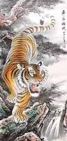 i love japanese art as well tigers pinterest japanese