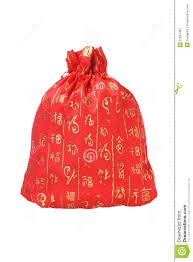 new year money bags new year money bag stock image image of year 27813481