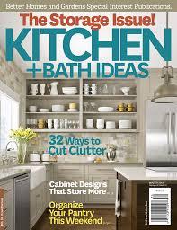innovative kitchen and bath fujizaki
