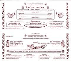 wedding card matter wedding invitation card matter in for luxury hindu