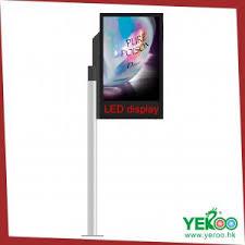 Outdoor Light Box Signs Galvanized Outdoor Light Box Signs Outdoor Advertising Light Box