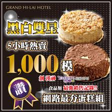 la cuisine de ma m鑽e la cuisine de grand m鑽e 100 images hong kong sugared spiced