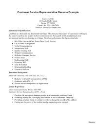 resume cover letter exle cover letter exle customer service cl 10 call center exles