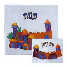 afikomen bag silk matzah and or afikomen bag jerusalem