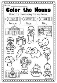 printable worksheet pack kindergarten first second grade