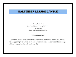 bartender sample resume template best 7 images on bartenders cover