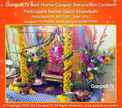 Home Ganpati Decoration Gauri Khandeshi Ganpati Tv