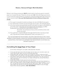 how to write a literature paper mla essay mla format example essay how to make a good resume mla format example essay how to make a good resume outline mla format example essay mla