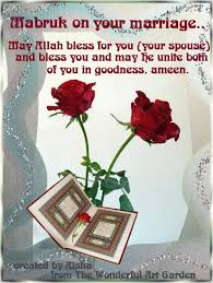 wedding wishes muslim islamic quotes on wedding anniversary image quotes at hippoquotes