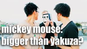 why japanese people are scared of mickey mouse youtube