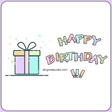birthday facebook free animated birthday card