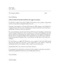 Job Application Cover Letter Format Application Letter Format For Job Pdf