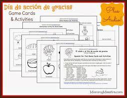 thanksgiving printables in día de acción de gracias