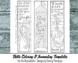 bible journaling strength u0026 hope 5 bible journaling template