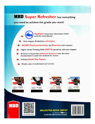 mbd science super refresher 10 e term 1 u0026 2 amazon in v k khosla