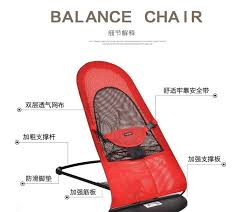 baby cradle recliner chair rocking chair to appease the newborn