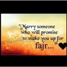 marriage quotes quran 179 best islam duaa images on islamic quotes islam