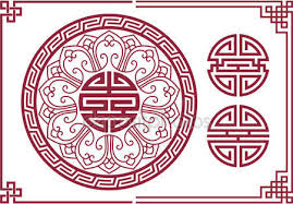 Chinese Art Design Chinese Art Stock Vectors Royalty Free Chinese Art Illustrations