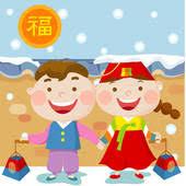 korean new year card clip of character korean new year greetings