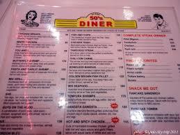 corvette diner menu prices 50 diner menu 50s diner menu template 50 s diners