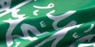 Islam Flag Saudi Arabia Publicly Lashes Blogger Convicted Of Insulting Islam