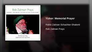yizkor prayer in yizkor memorial prayer