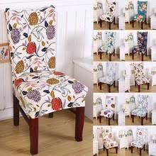 Chair Seat Covers Popular Seat Covers Dining Room Chairs Buy Cheap Seat Covers