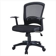 Adjustable Office Chair Classic Office Chairs Best Products Business People