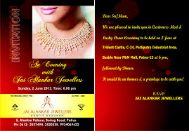 Invitation Card Of Opening Ceremony Print Advertisement Idea Design Creative Jewellery Invitation