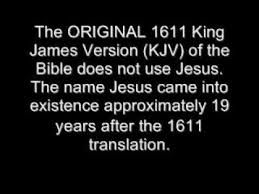 where did the name jesus come from