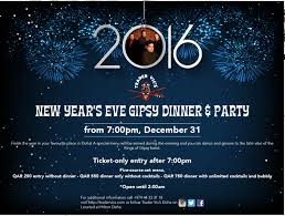 new year u0027s eve gipsy dinner and party at trader vic u0027s hilton hotel