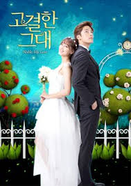wedding dress korean sub indo hyde jekyll me subtitle indonesia korean drama