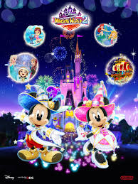 downloads disney magical world 2 free downloads qr codes share the site