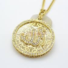 aliexpress buy new arrival fashion 24k gp gold ramadan jewelry 24kgp gold tone islamic god allah cz rould pendant
