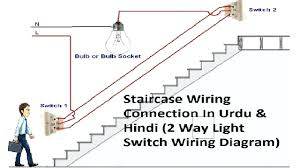 how to wire a ceiling fan with two switches diagrams 5 switch