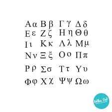 greek letter wall decals sorority and fraternity greek letters