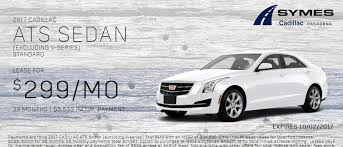 cadillac ats offers symes cadillac is a pasadena cadillac dealer and a car and