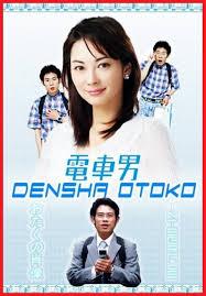 list film jepang komedi romantis 31 dorama atau serial drama jepang terbaik dan paling populer