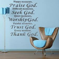 christian gift stores christian quote pray praise god diy sticker home wall decal