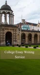 college essay writing service college essay service College Essay Writing Service