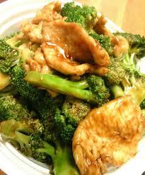 family garden carteret nj menu china pagoda 10 photos u0026 16 reviews chinese 376 main st
