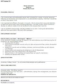 Personal Profile Resume Examples by Hr Trainee Cv Example Icover Org Uk