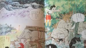 comic books helped fuel japan u0027s love atom al jazeera