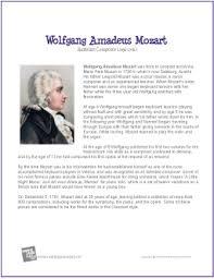 mozart biography brief wolfgang amadeus mozart printable biography beautiful bio sheets