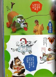 japanese children u0027s craft book shows how to make a dog using