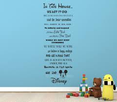 Wwe Wall Stickers We Do Disney Quotes House Rules Wall Art Mural Decal Sticker Ebay