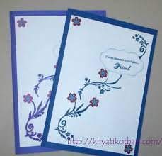 friendship cards friendship cards handmade friendship cards khyati kothari diy