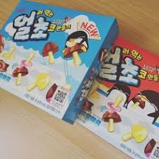 Where To Find Japanese Candy Chocoflakes Japanese Snack Japanese Korean Culture Pinterest